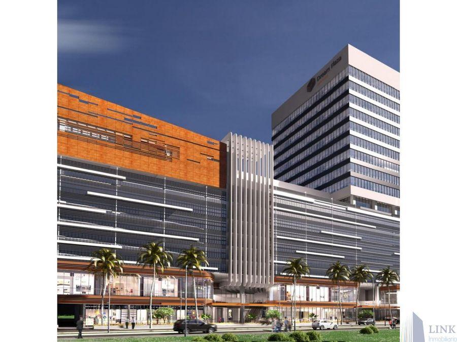 dream plaza oficinas alquiler costa del este