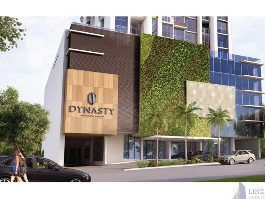 dynasty bella vista pent house