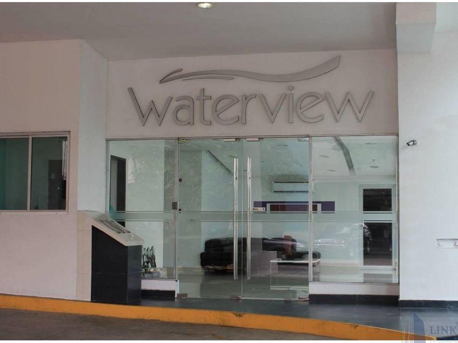 waterview en venta san francisco