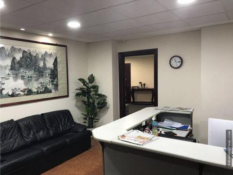 oficina global plaza calle 50 alquiler o venta