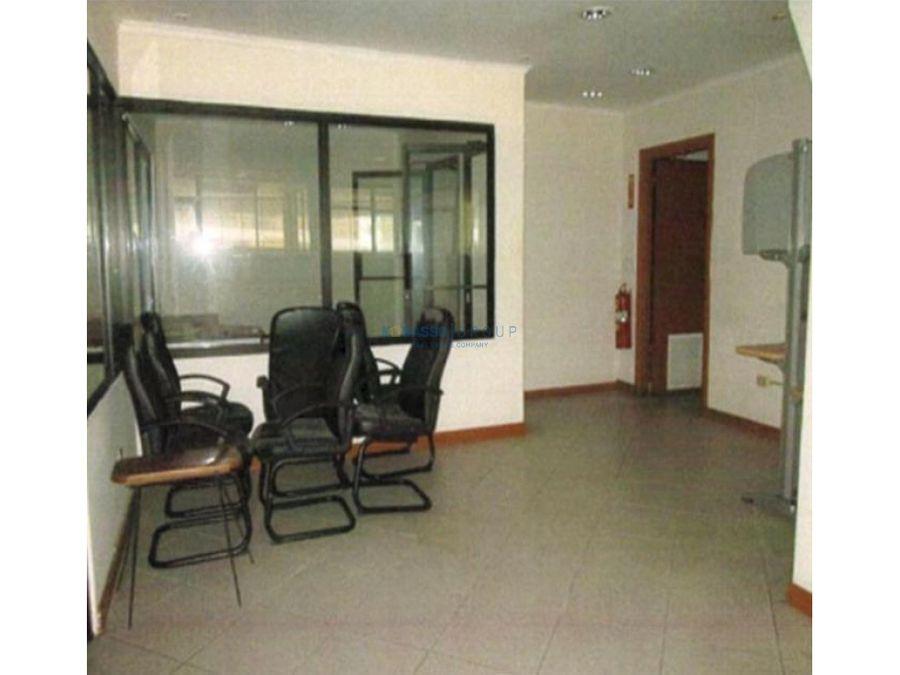 oficinas showroom y bodegas en zona libre santa isabel