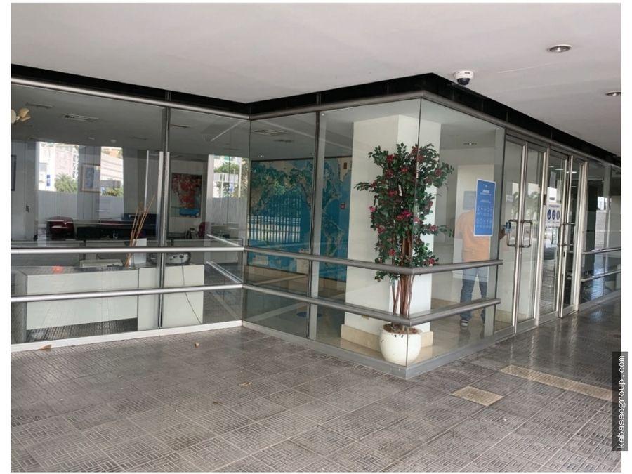 alquilo local u oficina en torre metrobank punta pacifica