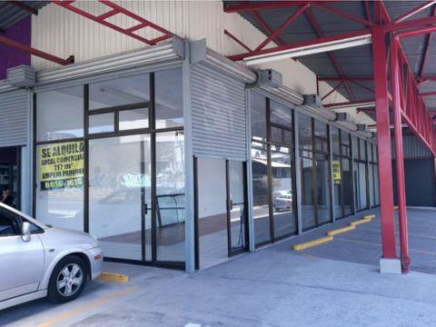 local oficina alquiler en san jose 1098768