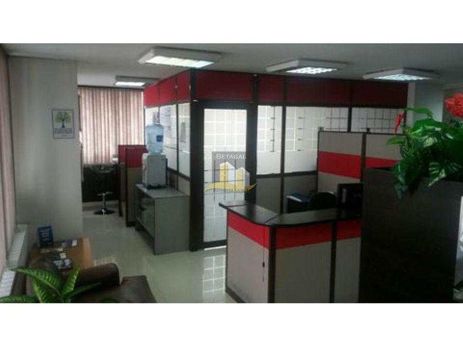 vendo magnifica oficina en el centro de pereira