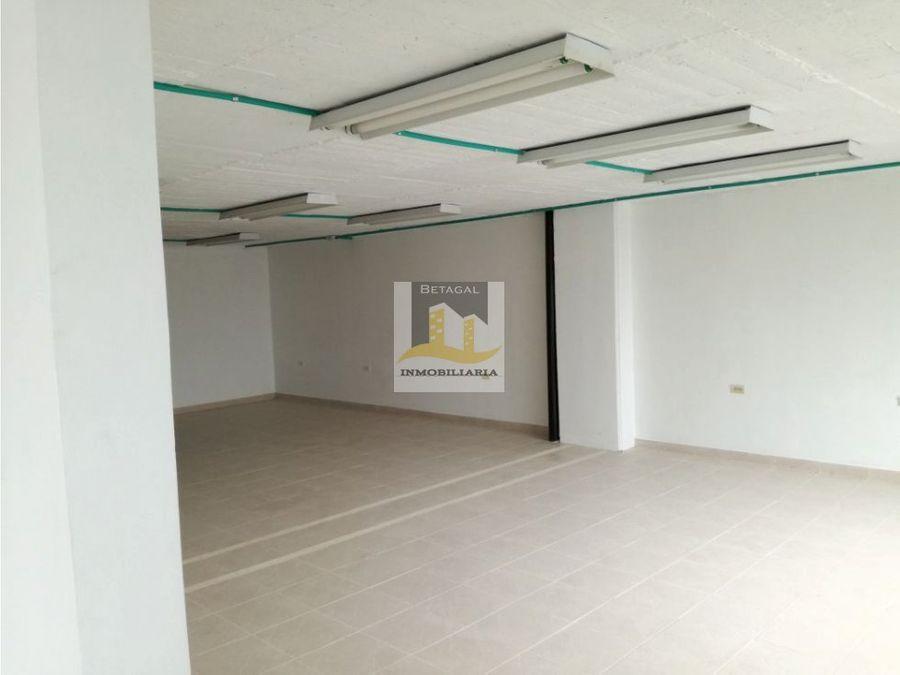 rento amplio local para oficinas en pereira