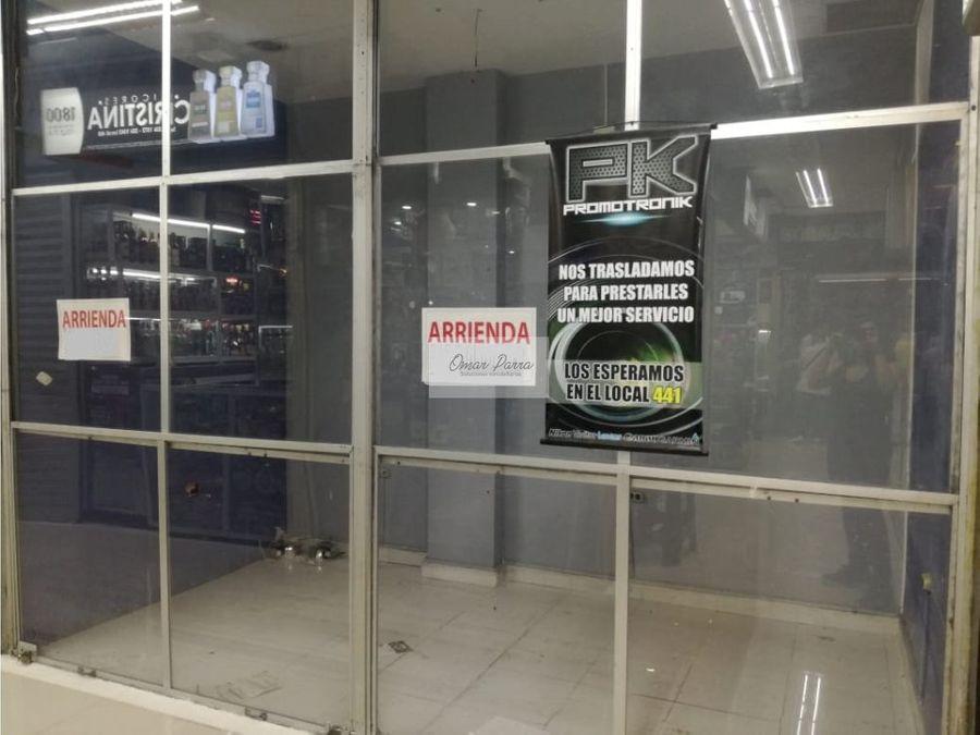 rento local en reconocido centro comercial