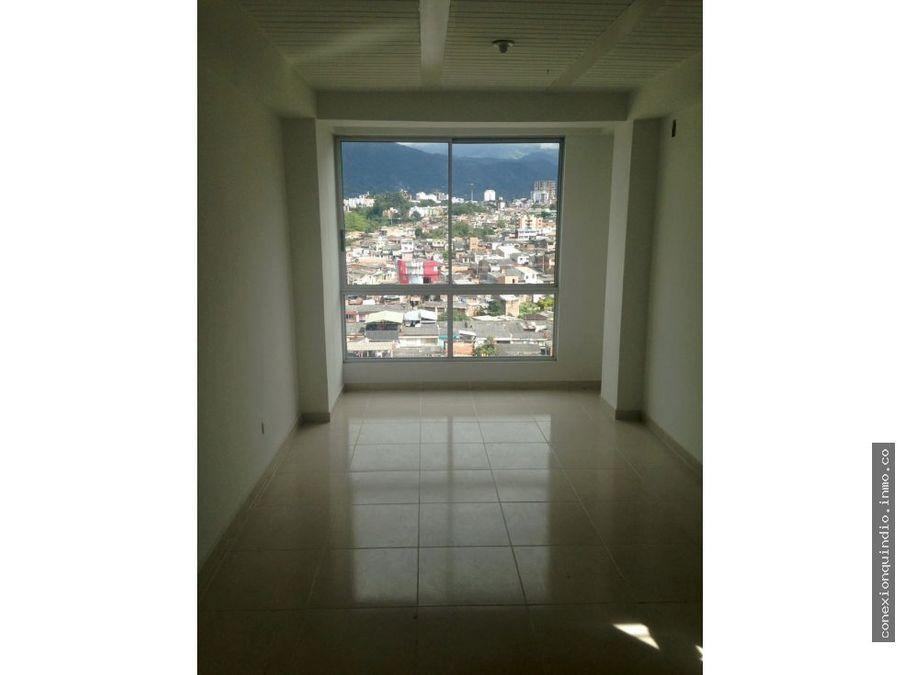 apartamento occidente de armenia barrio modelo