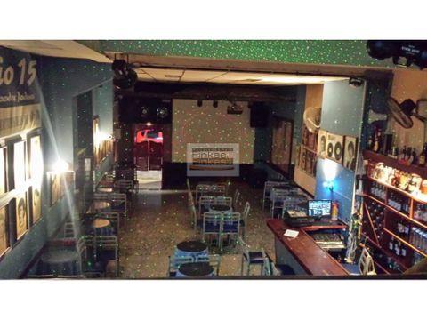 se vende discoteca armenia