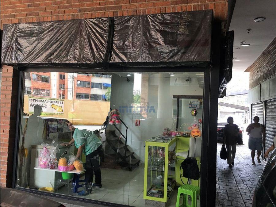local comercial en venta urb guatire cc parque esmeralda