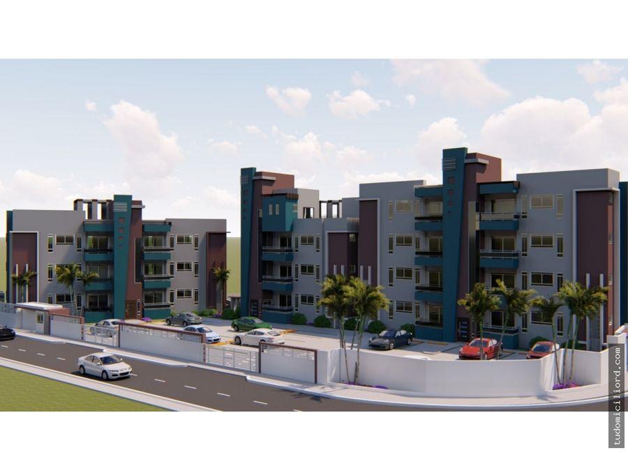 residencial dalinda i