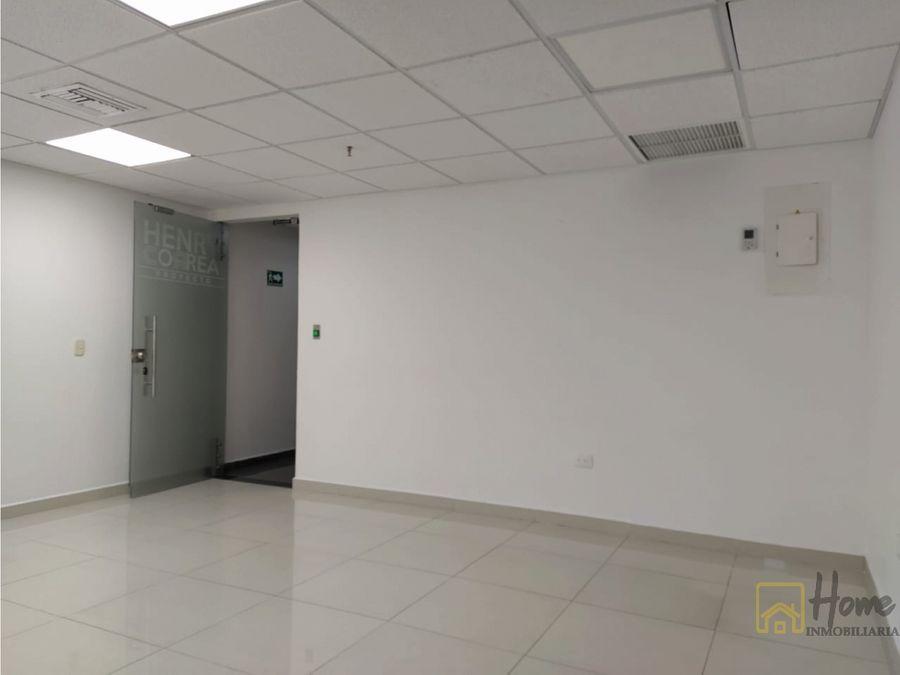 oficina en venta en barrancabermeja edificio terzetto