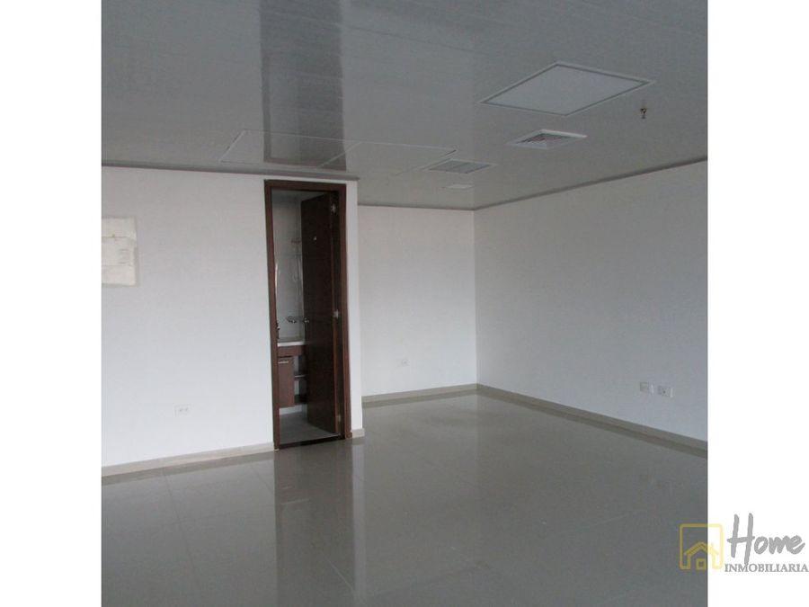 oficina en alquiler en barrancabermeja edificio terzetto