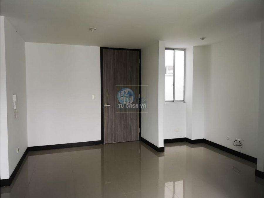 apartamento en excelente conjunto residencial de la pradera