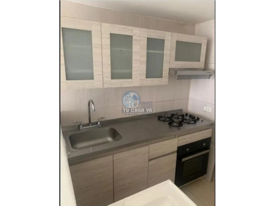 apartamento 2 alcobas primer piso en excelente unidad residencial