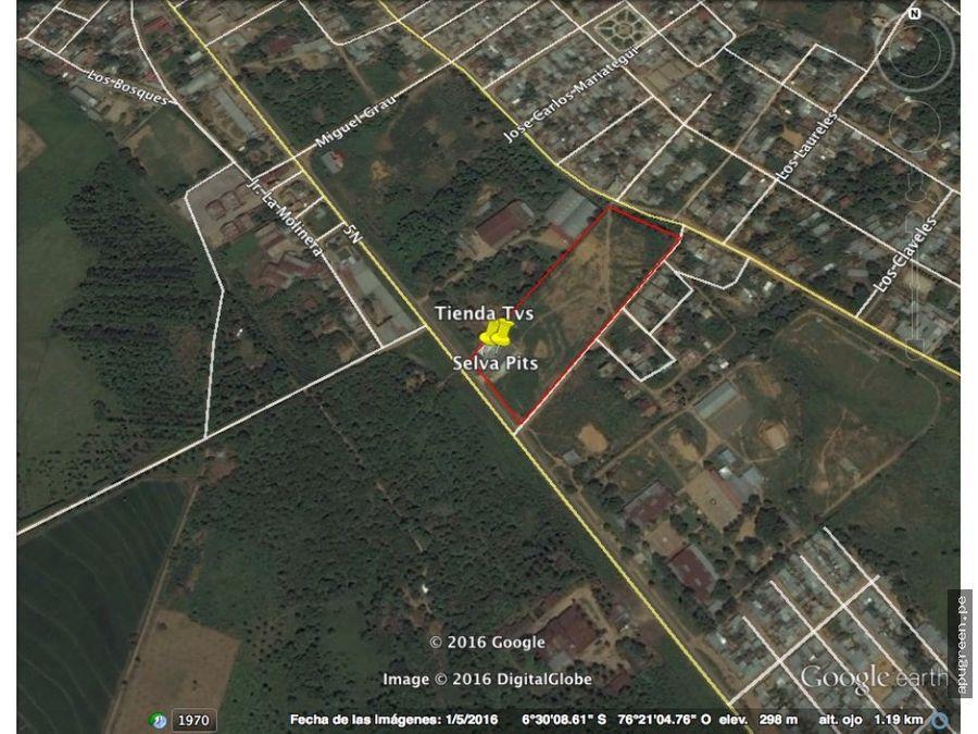 venta terreno comercial banda de shilcayo