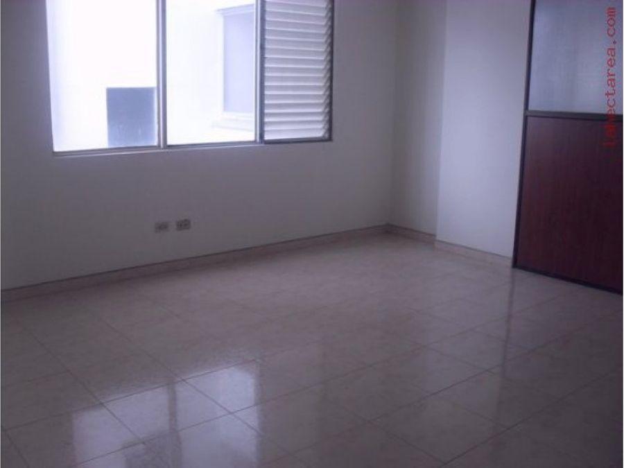 renta oficina centro de armenia