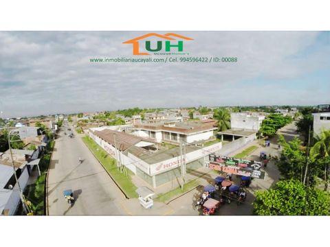 00088 venta local comercial pucallpa oficinas 2493m2