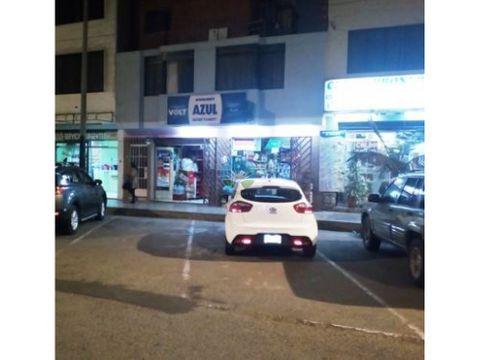 venta de local comercial en avenida de surco