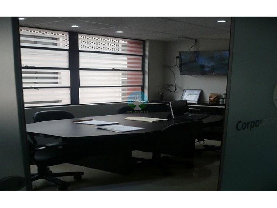 departamento yu oficina propia en lima centro lista para trabajar