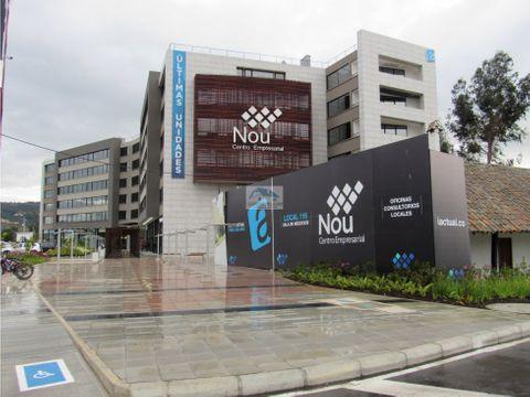 arriendo consultorio en el centro empresarial nou