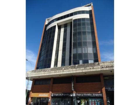 oficina en venta en barquisimeto centro