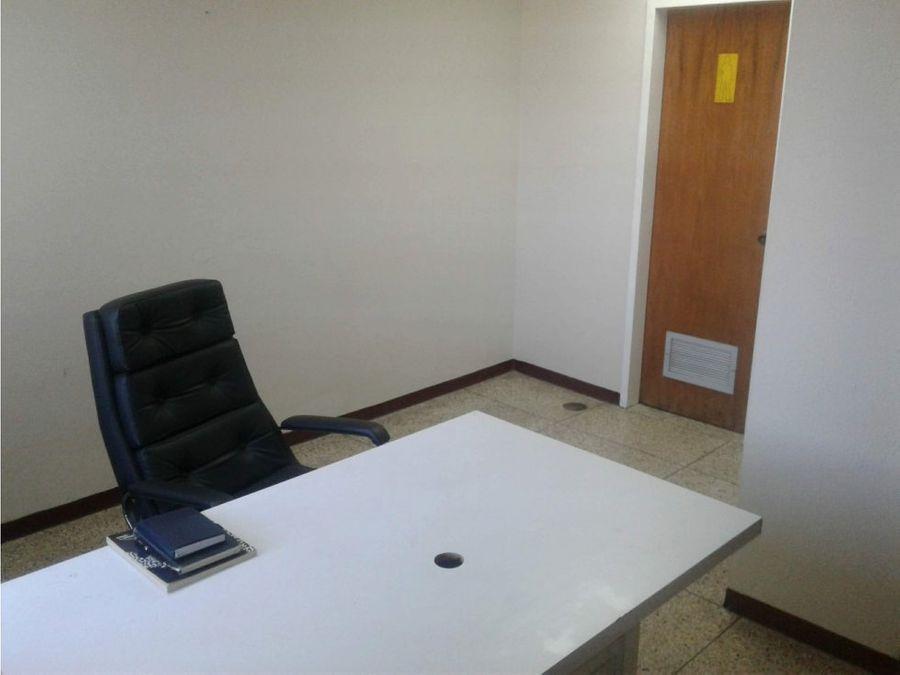 alquila oficina av 2o barquisimeto este