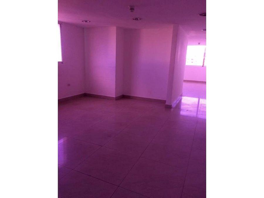 oficina e3 centro empresarial bolivar