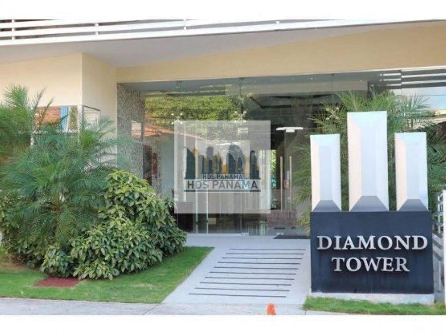 179k comodo apto en ph diamond tower