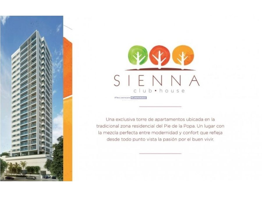 edificio sienna club house cartagena de indias