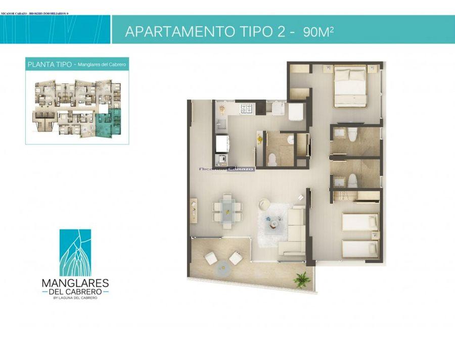 venta de cesion apartamento en marbella cartagena