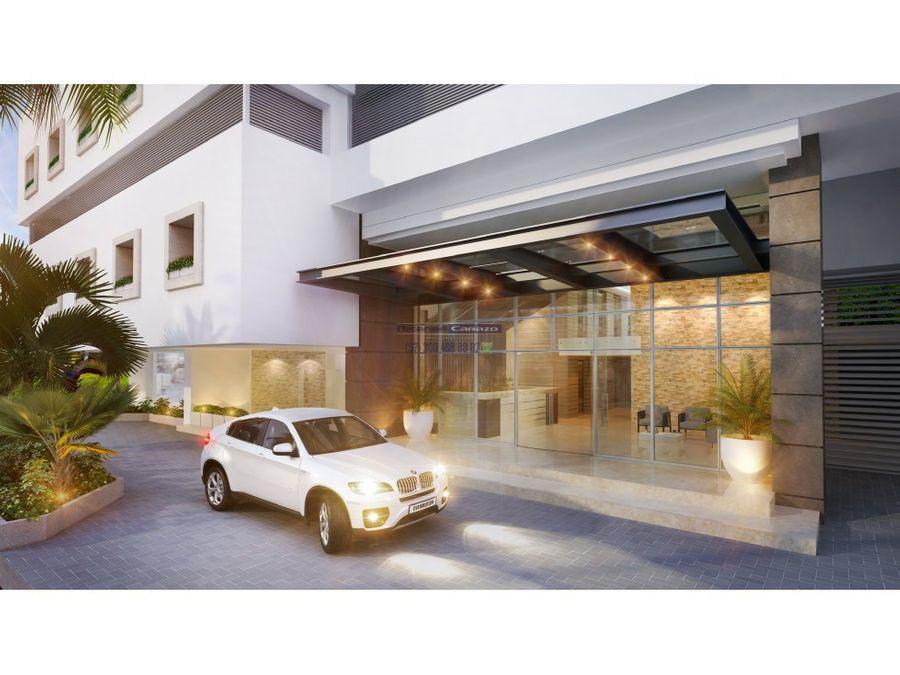 venta apartamento cesion 2 alcobas en edificio crux en manga cartagena
