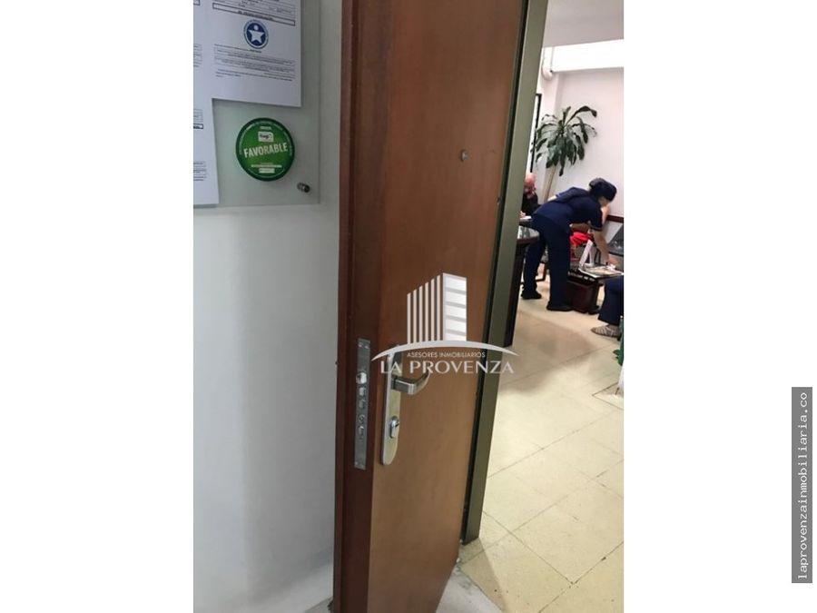 vendo oficina consultorio parque de itagui