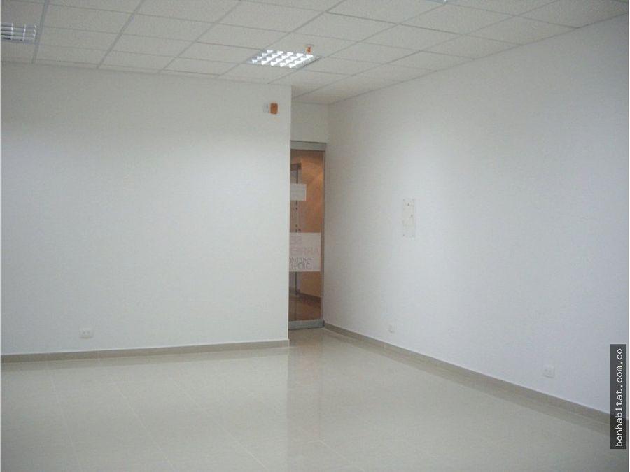 oficina en venta chico