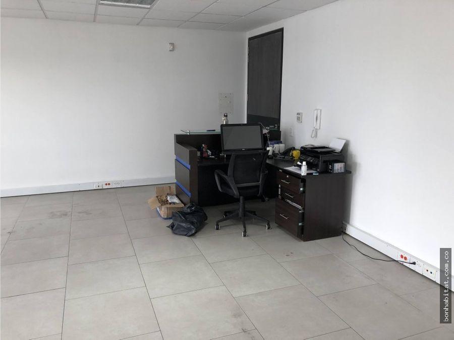 oficina en venta en el lago bogota