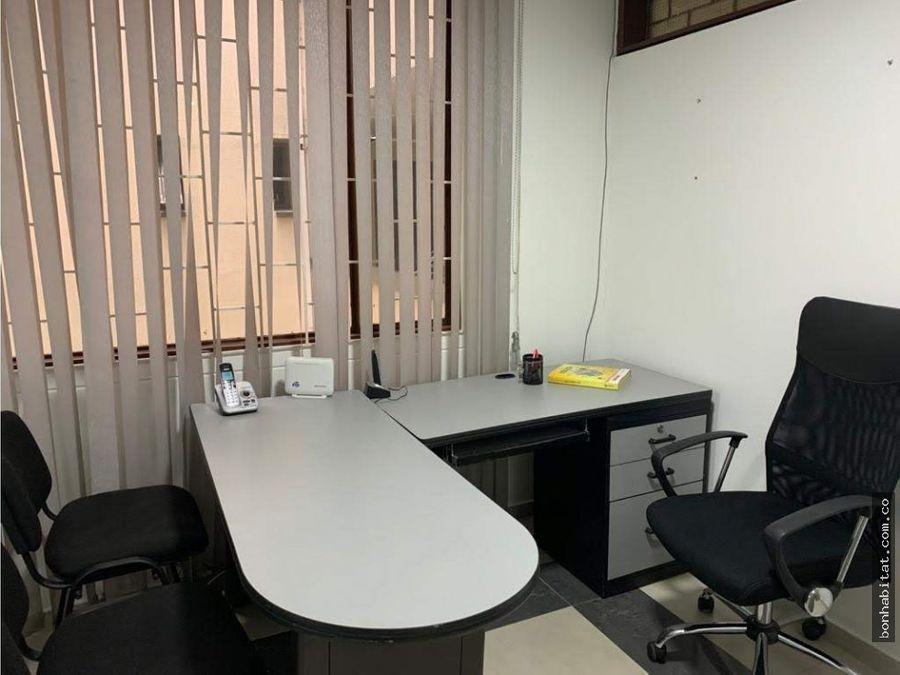 oficina en arriendo centro bogota