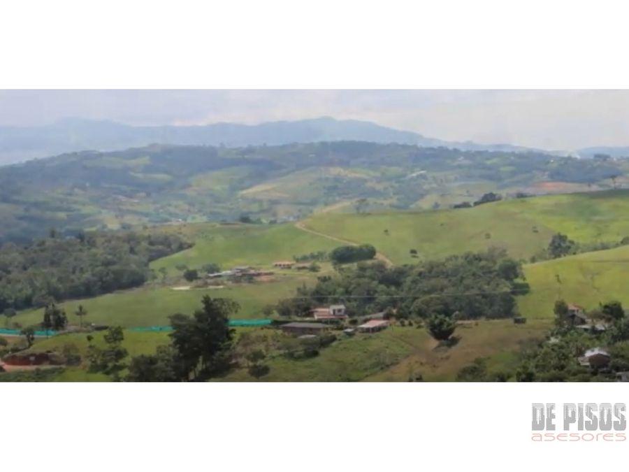 lote condominio via restrepo bosques de calima