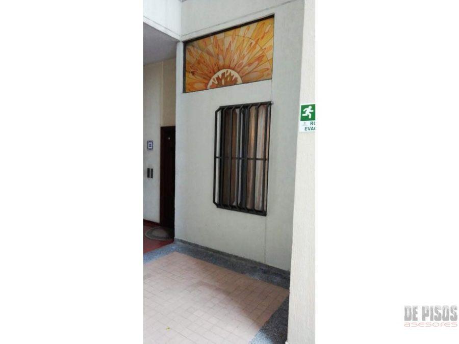 apartamento primer piso prados del norte