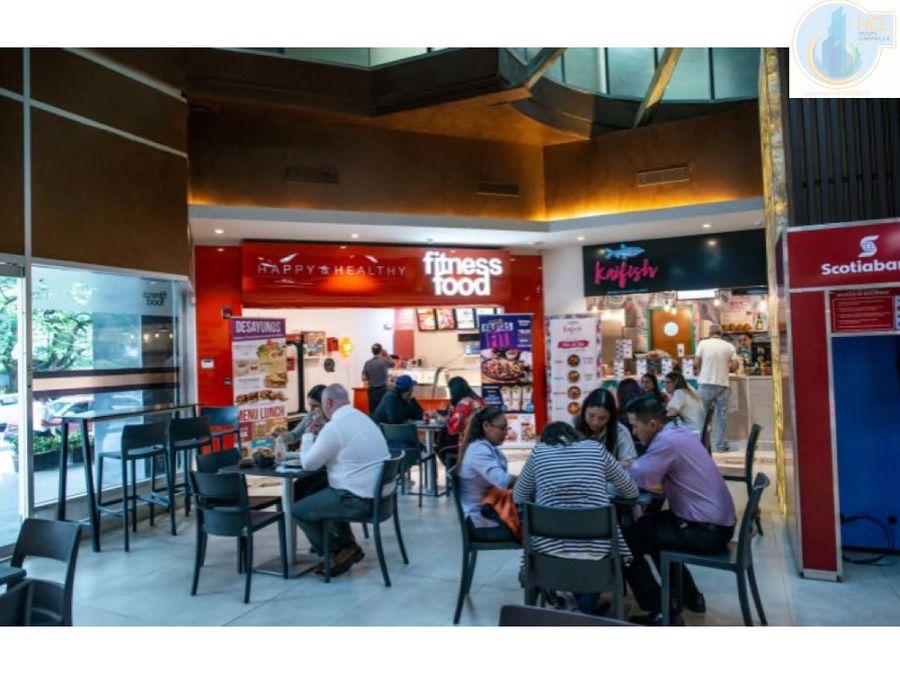 marbella alquiler local comercial en food court full equipado