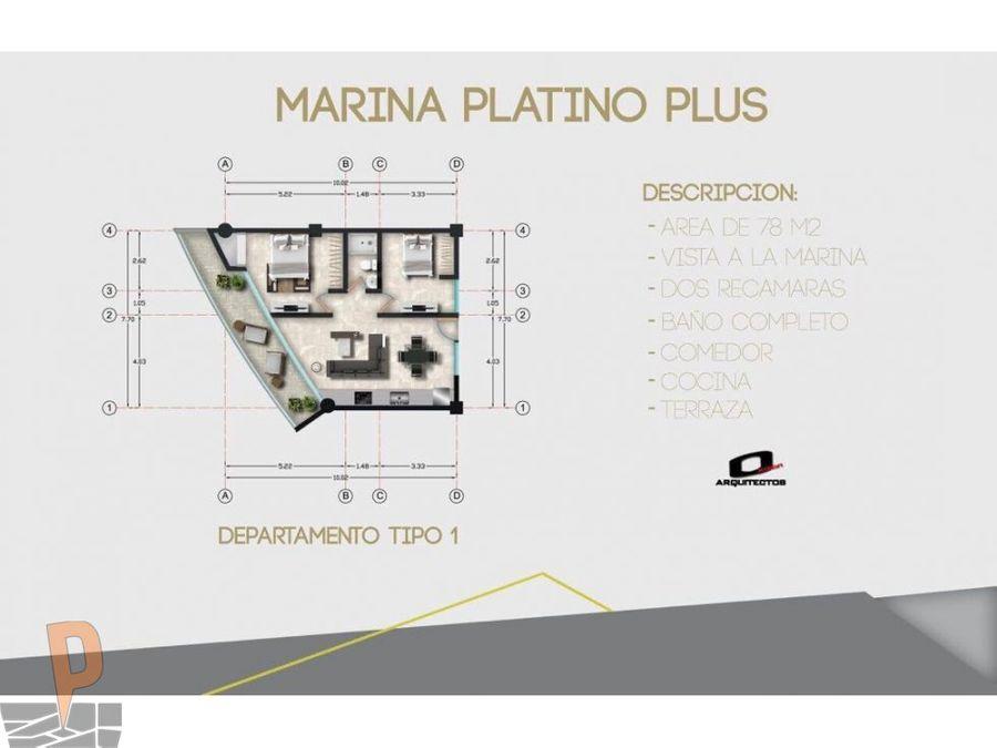 marina platino plus condos at la marina