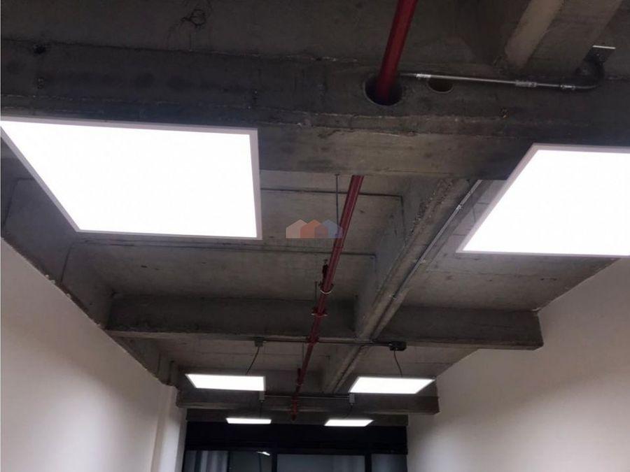 oficina a estrenar en arriendoventa en cedritos