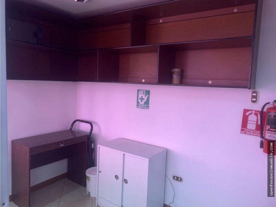 oficina al este de la ciudad centro empresarial barquisimeto