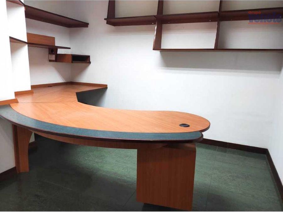 oficina en centro empresarial caracas en venta