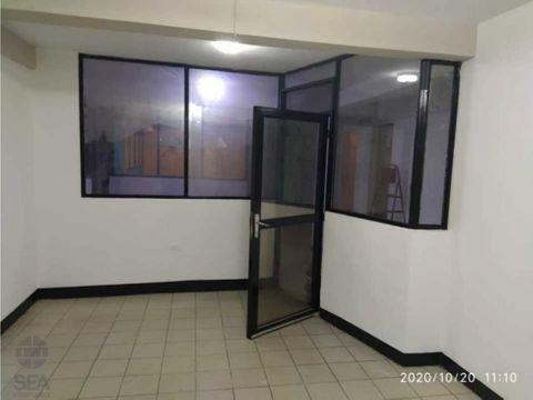 oficina en alquiler av universidad naguanagua