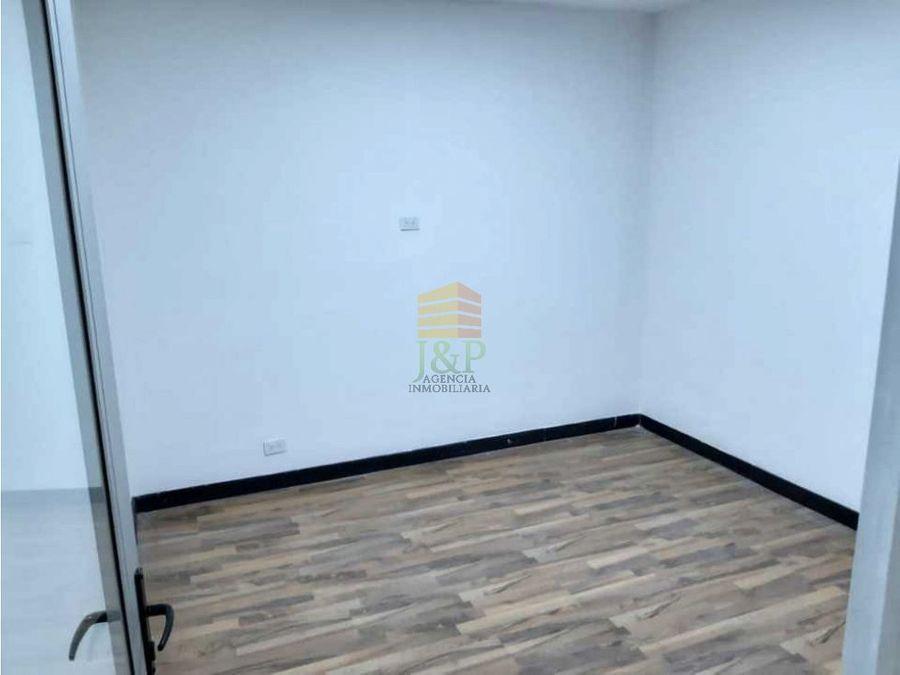 oficina en arriendo en simon bolivar