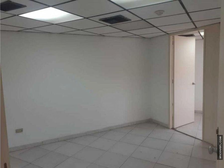 oficina en el centro comercial el anil en venta ancoven master
