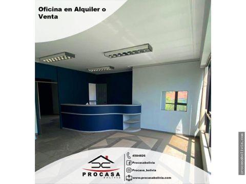 oficina en el edificio el clan ii sobre plazuela constitucion