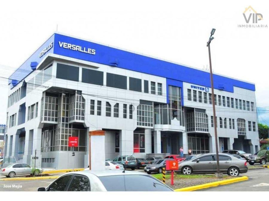 oficina en renta avenida circunvalacion san pedro sula honduras ca