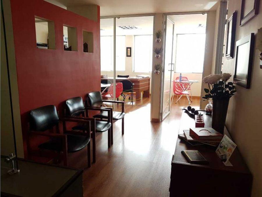 oficina en venta ubicacion privilegiada centro