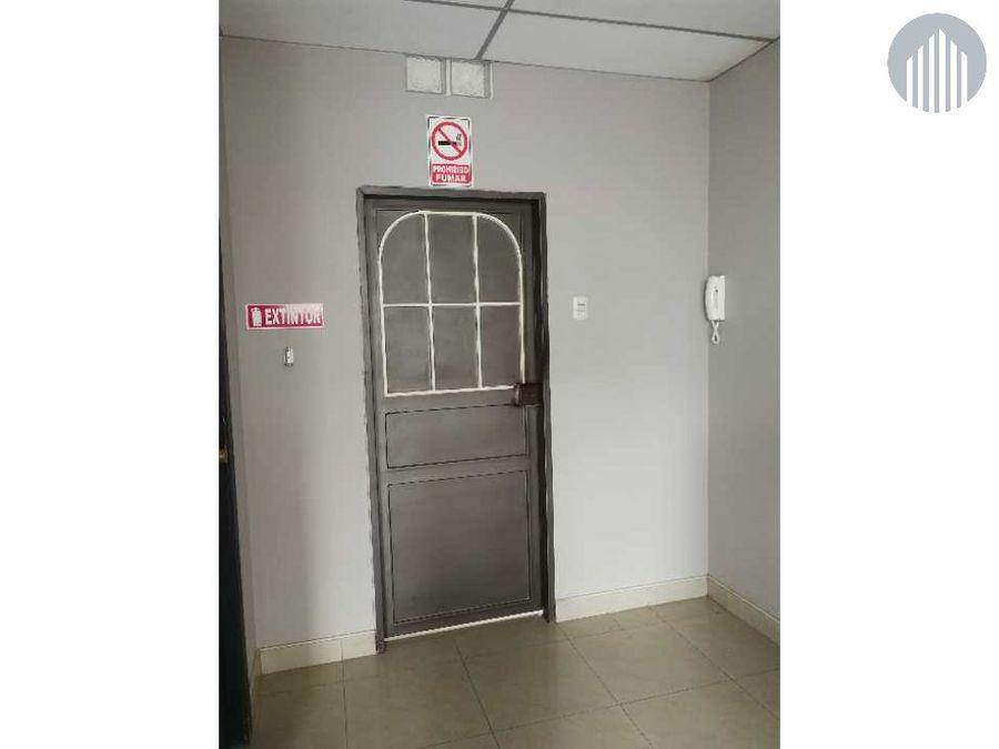 se alquila para oficina o consultorio cdla kennedy