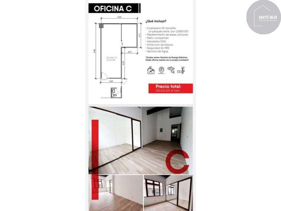 oficinas en renta distrito moda cayala zona 16